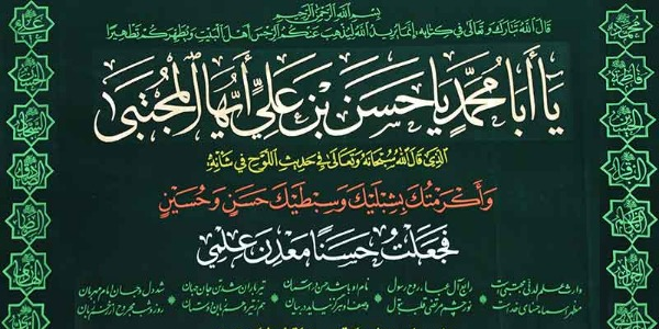تمامی هیئات مذهبی در روز هفتم صفر، با حرکت دستهجات عزاداری، موجب تسلّی حضرت فاطمه زهرا علیهاالسلام شوند