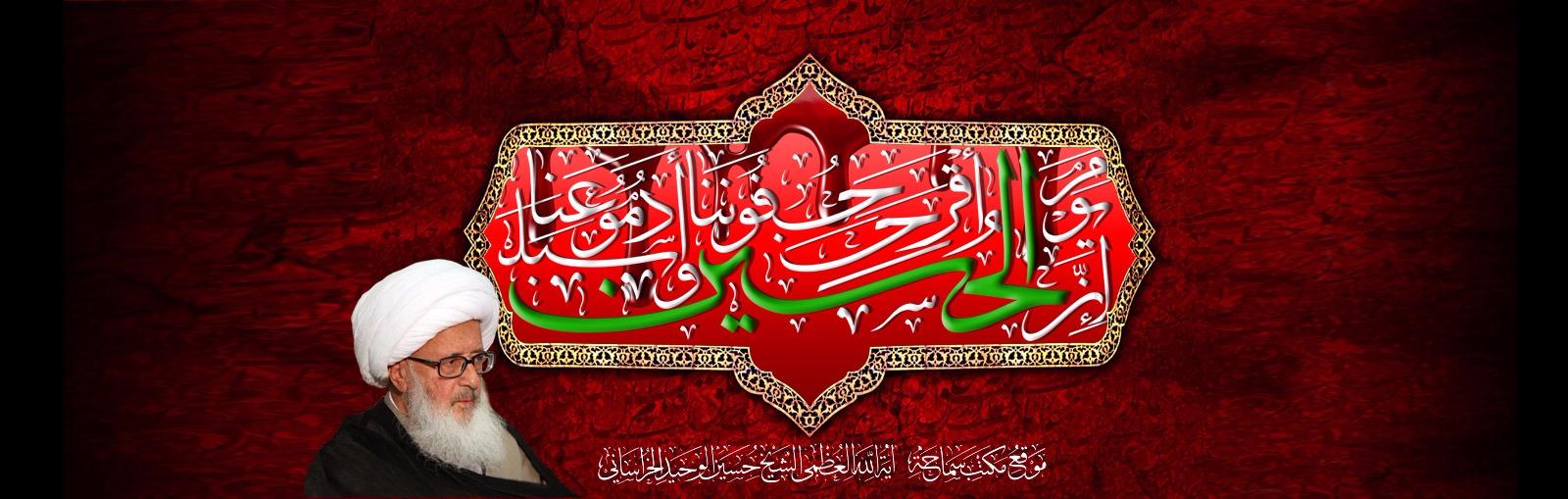 wahid khorasani ramezan banner sprited