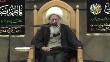 بیانات معظم له به مناسبت شهادت حضرت زهرا سلام الله علیها 1439