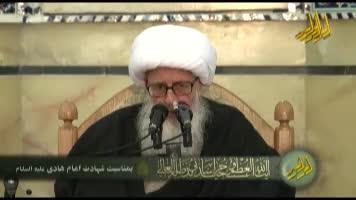 بیانات معظم له به مناسبت شهادت امام هادی علیه السلام