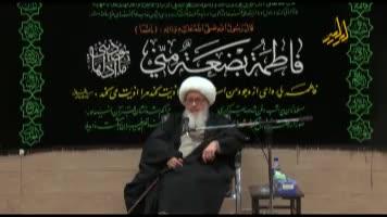 گوهر وجود حضرت فاطمه سلام الله علیها -قسمت3: حقیقت نام زهرا