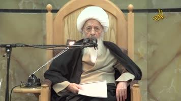 بیانات معظم له به مناسبت عید سعید غدیر1438