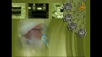 بیانات معظم له در دیدار روحانیون کاروان عمره ماه رمضان1427هجری قمری