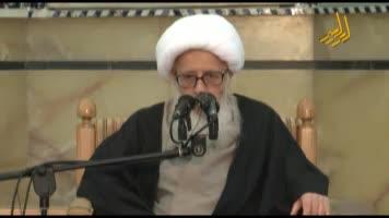 بیانات آیت الله العظمی وحید خراسانی-مد ظله- به مناسبت عید سعید غدیر1434